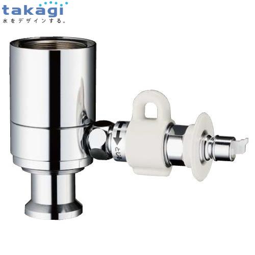 [JH9024] タカギ 分岐水栓 みず工房エコ専用 【送料無料】