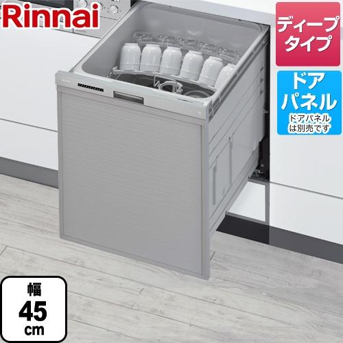 [RSW-SD401LP] リンナイ 食器洗い乾燥機 化粧パネル対応 自立脚付きタイプ ビルトイン ぎっしりカゴタイプ ハイグレード スライドオープンタイプ 約6人分(47点) 幅45cm ディープタイプ ステンレス調ハーフミラー 【送料無料】