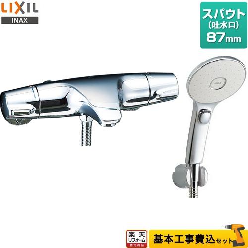 【リフォーム認定商品】【工事費込セット(商品+基本工事)】[BF-J147TSLM] LIXIL 浴室水栓 エコアクアスイッチシャワー(めっき仕様) スパウト長さ87mm ジュエラシリーズ