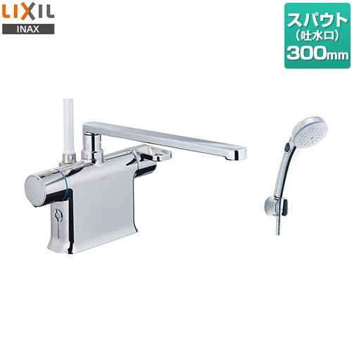 [BF-WM646TSCW(300)] LIXIL 浴室水栓 クロマーレSシリーズ サーモスタット付シャワーバス水栓 デッキタイプ スパウト長さ300mm 一般地 浴槽・洗い場兼用 【送料無料】