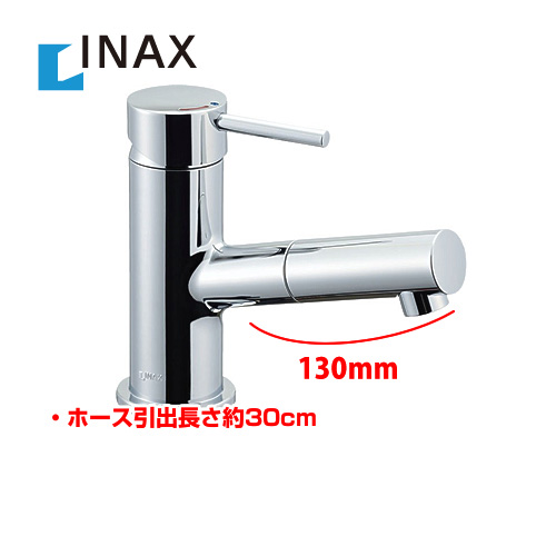 [LF-E345SYC] INAX inox basin water faucet e modern FC / one hole type-FCPR discharge mizuguchi brass single lever mixed water faucet foam eco handle hose leader basin water faucet mixed water faucet faucet