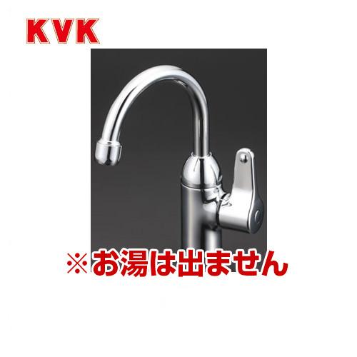 [K103GT]KVK 洗面水栓 ワンホールタイプ 立水栓 泡沫 取付穴径(mm):φ22~24 洗面台 洗面所 蛇口 【パッキン無料プレゼント!(希望者のみ)】