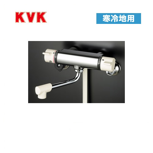 [KF800WR3]KVK 浴室水栓 シャワー水栓 サーモスタットシャワー金具(壁付きタイプ) 300mmパイプ付 寒冷地用 逆止弁 快適節水シャワー 蛇口 【送料無料】 壁付タイプ おしゃれ