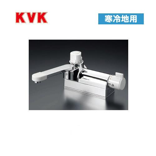 [KM298ZG]KVK 浴室水栓 バス水栓 サーモスタット式混合栓 デッキ形(台付き) 定量止水付 寒冷地用 逆止弁 取付穴径(mm):φ22~φ24 蛇口 デッキタイプ おしゃれ