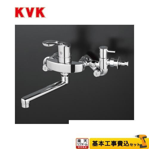 【リフォーム認定商品】【工事費込セット(商品+基本工事)】[KM5000CHTTU] KVK キッチン水栓 シングルレバー式混合栓 セラミックシングル 壁付けタイプ