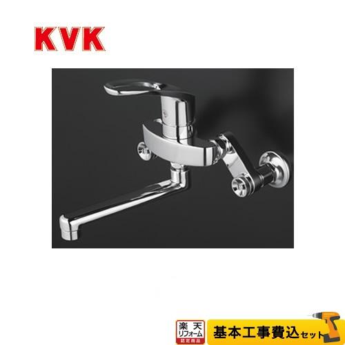【リフォーム認定商品】【工事費込セット(商品+基本工事)】[KM5000THA] KVK キッチン水栓 シングルレバー式混合栓 楽締めソケット付