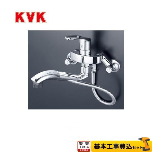 【リフォーム認定商品】【工事費込セット(商品+基本工事)】[KM5000TTP] KVK キッチン水栓 シングルレバー式シャワー付混合栓