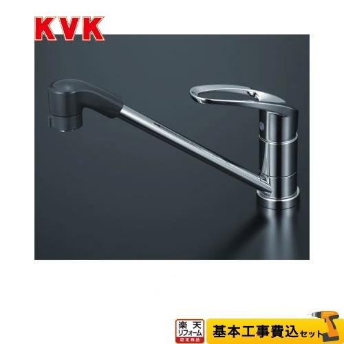 【リフォーム認定商品】【工事費込セット(商品+基本工事)】[KM5011ZTF] KVK キッチン水栓 流し台用シングルレバー式シャワー付混合栓 ワンホールタイプ