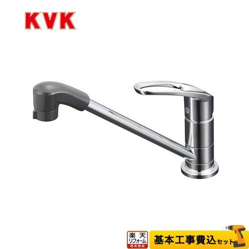 【リフォーム認定商品】【工事費込セット(商品+基本工事)】[KM5011ZUTF] KVK キッチン水栓 流し台用シングルレバー式混合栓 取付穴兼用型 ワンホールタイプ