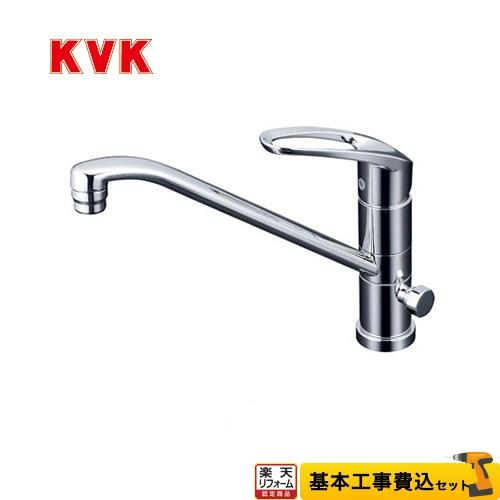 【リフォーム認定商品】【工事費込セット(商品+基本工事)】[KM5041CT] KVK キッチン水栓 シングルレバー式混合栓 流し台用