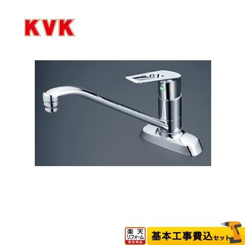 【リフォーム認定商品】【工事費込セット(商品+基本工事)】[KM5081TR2EC] KVK キッチン水栓 シングルレバー式混合栓 流し台用