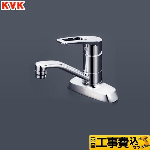 【リフォーム認定商品】【工事費込セット(商品+基本工事)】[KM7004T] KVK 洗面水栓 シングルレバー式混合栓 洗面用