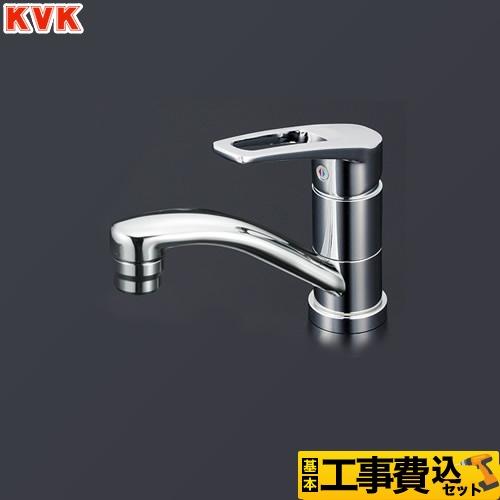 【リフォーム認定商品】【工事費込セット(商品+基本工事)】[KM7011T] KVK 洗面水栓 シングルレバー式混合栓 洗面用