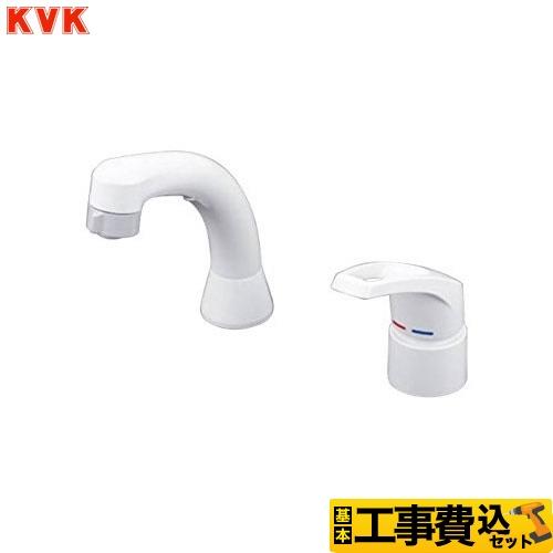 【リフォーム認定商品】【工事費込セット(商品+基本工事)】[KM8007] KVK 洗面水栓 シングルレバー式洗髪シャワー(引出式) シャワー引出し式