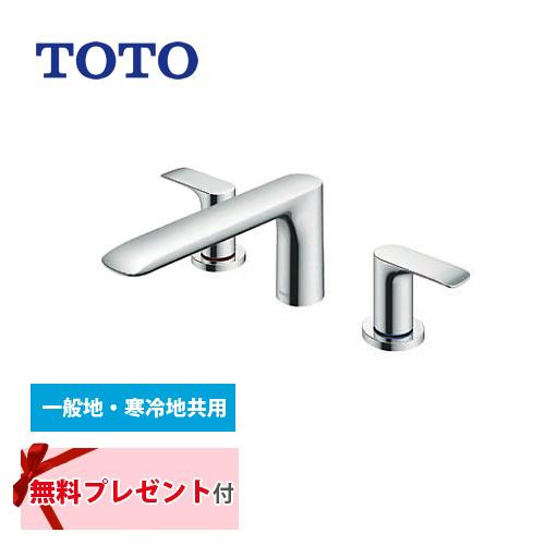 [TBG04201J] TOTO 浴室水栓 台付2ハンドル混合水栓 【パッキン無料プレゼント!(希望者のみ)】 GAシリーズ