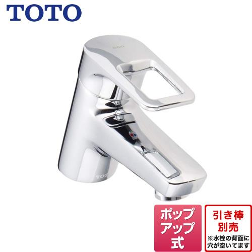 [TLHG31AEFR] TOTO 洗面水栓 Hi-Gシリーズ 台付シングル混合水栓 ポップアップ式 エコシングル メタル 【送料無料】