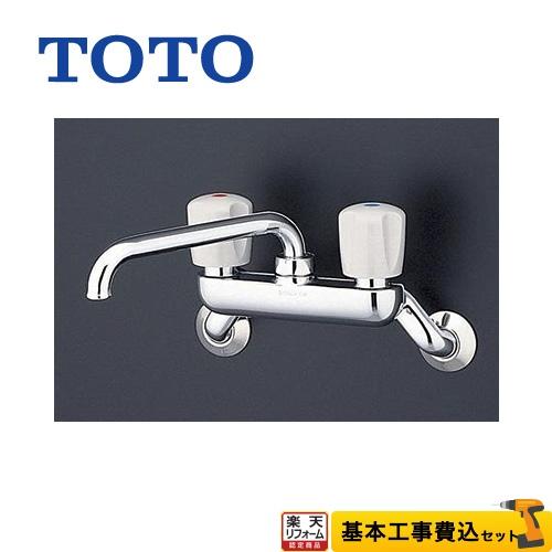 【リフォーム認定商品】【工事費込セット(商品+基本工事)】[T20A] TOTO キッチン水栓 2ハンドル混合栓(壁付きタイプ)