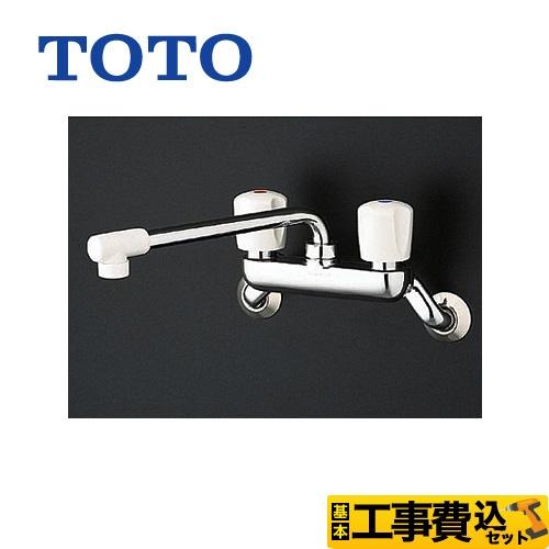 【リフォーム認定商品】【工事費込セット(商品+基本工事)】[TKJ20AAU] TOTO キッチン水栓 2ハンドル混合栓(壁付きタイプ)