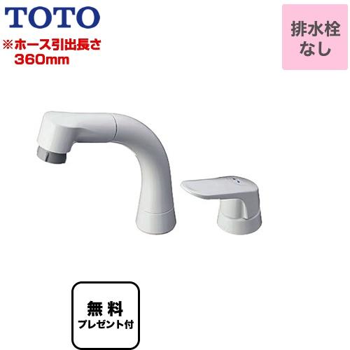 [TL362E1S] TOTO 洗面水栓 シャンプー水栓 ツーホールタイプ(コンビネーション水栓) 台付シングル混合水栓 スパウト長さ141mm 排水栓なし 【パッキン無料プレゼント!(希望者のみ)】
