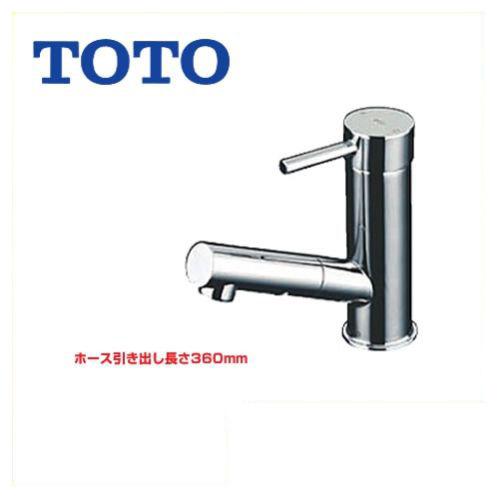 [TLC32ER]TOTO 洗面水栓 ワンホールタイプ コンテンポラリシリーズ 台付シングル混合水栓 ホース付きタイプ 排水栓なし ハンドシャワ- エコシングル 洗面台 洗面所 蛇口