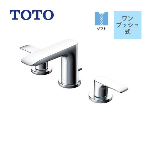 [TLG04201J] TOTO 洗面水栓 GAシリーズ 2ハンドル混合水栓 台付き スパウト長さ112mm ワンプッシュ式