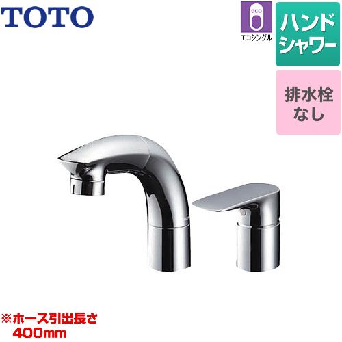 [TLG05301J] TOTO 洗面水栓 ツーホールタイプ(コンビネーション水栓) 台付シングル混合水栓 スパウト長さ145mm ハンドシャワ- メタル 排水栓なし