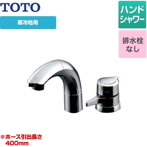 [TLNW46RZ] TOTO 洗面水栓 ニューウエーブシリーズ シャンプー水栓 ツーホールタイプ(コンビネーション水栓) 台付サーモスタット混合水栓(埋込) スパウト長さ145mm 寒冷地用 排水栓なし