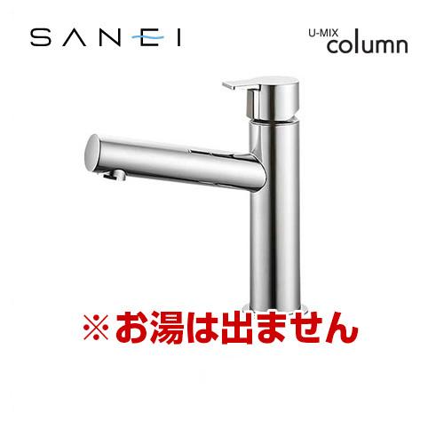 [Y50750H-13]三栄 洗面水栓 ワンホールタイプ U-MIX column 単水栓 立水栓 節水水栓 定流量機能付(約5L/min) 泡沫吐水 セラミック 排水栓なし SANEI