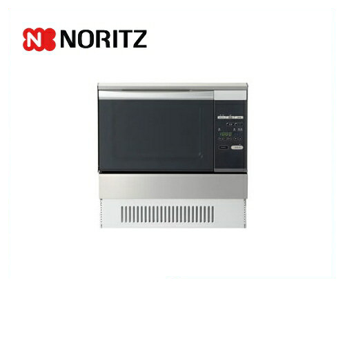 [NDR320CK-13A]【都市ガス】ノーリツ ガスオーブンレンジ 高速オーブン(電子レンジ機能なし) 35L ビルトインオーブンレンジ ガスオーブン シルバー 【送料無料】