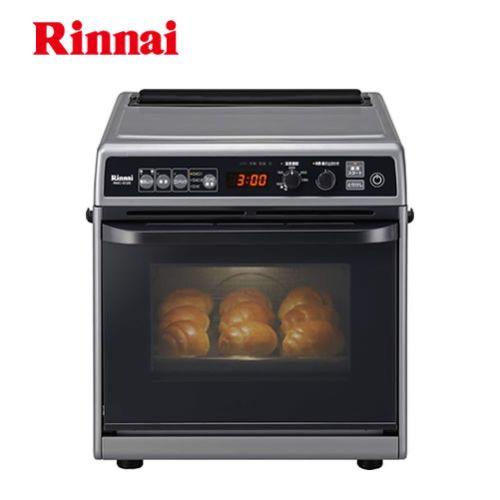 [RMC-S12E-13A]【都市ガス】 リンナイ ガスオーブンレンジ 卓上型 ガスオーブン 庫内有効容量:33L ガス高速コンビネーションレンジ 電子コンベック 電子レンジ付