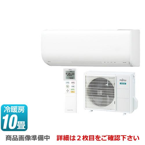 [AS-G28H-W] 富士通ゼネラル ルームエアコン ノクリア nocria Gシリーズ 横幅コンパクトモデル 冷房/暖房:10畳程度 2018年モデル 単相100V・20A おまかせノクリア ホワイト