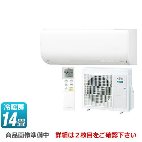[AS-G40H2-W] 富士通ゼネラル ルームエアコン ノクリア nocria Gシリーズ 横幅コンパクトモデル 冷房/暖房:14畳程度 2018年モデル 単相200V・20A おまかせノクリア ホワイト