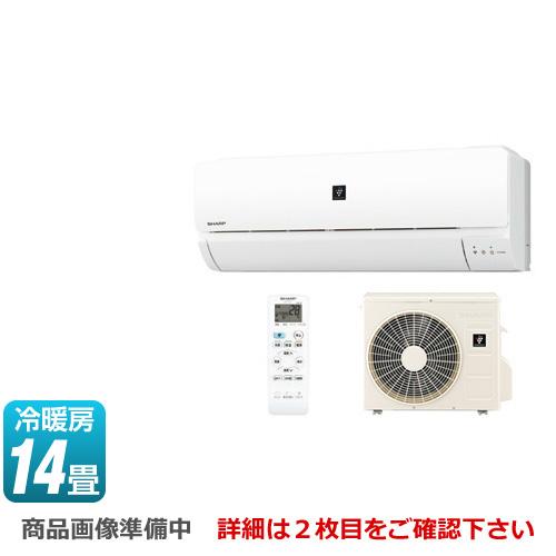 [AY-H40DH2-W] シャープ ルームエアコン AY-H-DHシリーズ 冷房/暖房:14畳程度 2018年モデル 単相200V・15A プラズマクラスター7000搭載 ホワイト系