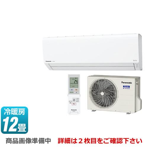 [CS-368CJ2-W] パナソニック ルームエアコン Jシリーズ Eolia エオリア ナノイーX搭載モデル 冷房/暖房:12畳程度 2018年モデル 単相200V・15A クリスタルホワイト