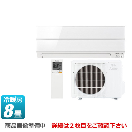 [MSZ-AXV2518-W] 三菱 ルームエアコン AXVシリーズ 霧ヶ峰 デザインモデル 冷房/暖房:8畳程度 2018年モデル 単相100V・15A パウダースノウ