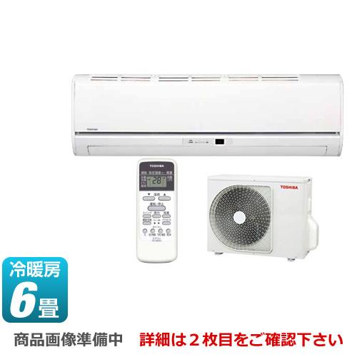 [RAS-2258V-W] 東芝 ルームエアコン Vシリーズ シンプル&快適エアコン 冷房/暖房:6畳程度 2018年モデル 単相100V・15A ムーンホワイト