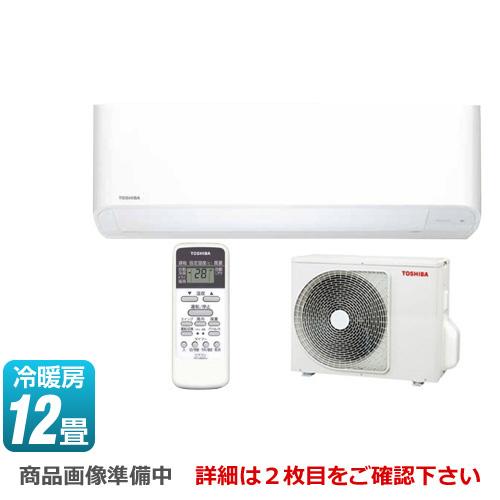 [RAS-3658V-W] 東芝 ルームエアコン Vシリーズ シンプル&快適エアコン 冷房/暖房:12畳程度 2018年モデル 単相100V・15A グランホワイト