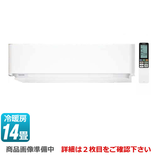 [RAS-406DRN-W]東芝 ルームエアコン DRNシリーズ 冷房/暖房:14畳程度 単相200V・20A 2016年モデル 寒冷地仕様 グランホワイト 冷暖房 省エネ 節電 暖房器具