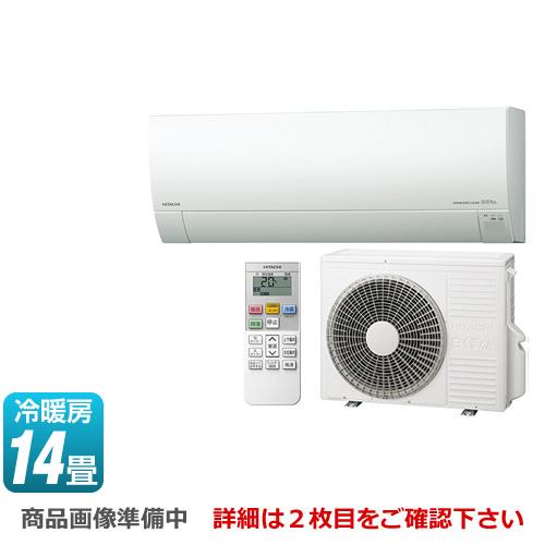 [RAS-MJ40H2-W] 日立 ルームエアコン 白くまくん MJシリーズ 薄型エアコン 冷房/暖房:14畳程度 2018年モデル 単相200V・15A くらしセンサー搭載 スターホワイト