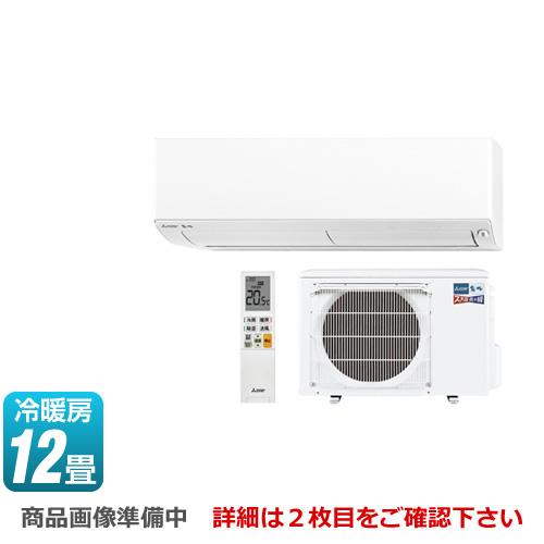 [MSZ-NXV3619S-W] 三菱 ルームエアコン NXVシリーズ ズバ暖 霧ヶ峰 住設モデル コンパクト暖房強化モデル 冷房/暖房:12畳程度 2019年モデル 単相200V・20A 寒冷地向け ピュアホワイト
