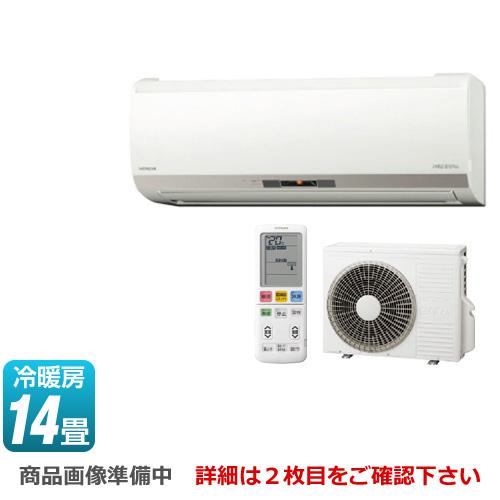 [RAS-EK40J2-W] 日立 ルームエアコン EKシリーズ メガ暖 白くまくん 寒冷地向けエアコン 冷房/暖房:14畳程度 2019年モデル 単相200V・20A くらしカメラF搭載 スターホワイト