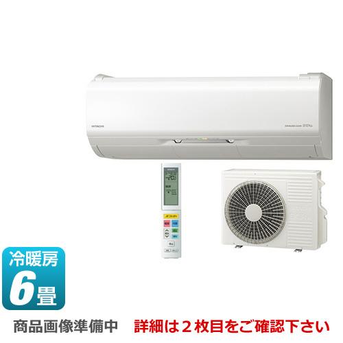 [RAS-XJ22J-W] 日立 ルームエアコン XJシリーズ 白くまくん プレミアムモデル 冷房/暖房:6畳程度 2019年モデル 単相100V・15A くらしカメラAI搭載 スターホワイト