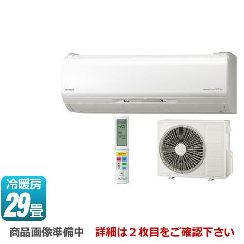 [RAS-XJ90J2-W] 日立 ルームエアコン XJシリーズ 白くまくん プレミアムモデル 冷房/暖房:29畳程度 2019年モデル 単相200V・20A くらしカメラAI搭載 スターホワイト