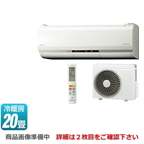 [RAS-XK63J2-W] 日立 ルームエアコン XKシリーズ メガ暖 白くまくん 寒冷地向けエアコン 冷房/暖房:20畳程度 2019年モデル 単相200V・20A くらしカメラXK搭載 スターホワイト