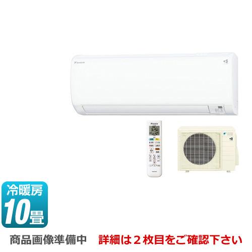 [S28WTKXP-W] ダイキン ルームエアコン スゴ暖 KXシリーズ 寒冷地向けベーシックエアコン 冷房/暖房:10畳程度 2019年モデル 単相200V・20A 室内電源タイプ ホワイト