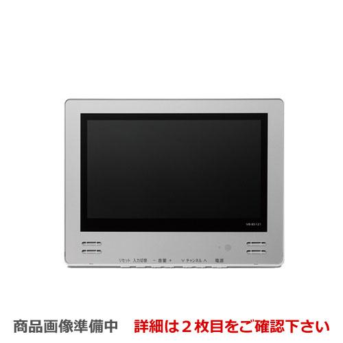 [VB-BS122S] ツインバード 12V型 [VB-BS122S] 浴室テレビ 地デジハイビジョン 12V型 オフタイマー 地上デジタルチューナー内蔵 シルバー 信頼の日本製 シルバー リモコン付属, 高天萬堂:7261ecb6 --- sohotorquay.co.uk