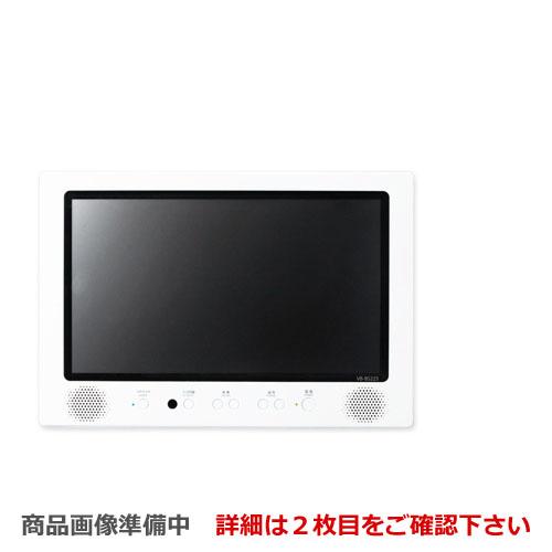 [VB-BS229W] ツインバード 浴室テレビ 住宅取付用浴室テレビ 地デジフルハイビジョン 22V型 双方向Bluetooh搭載 日本製 ホワイト リモコン付属