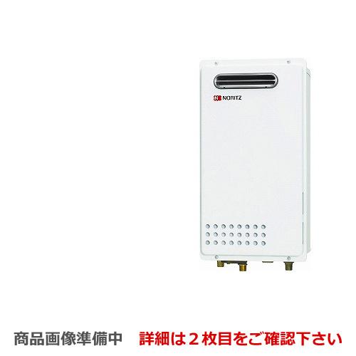 [GQ-1625WS-13A-RC-7607MS] 【都市ガス】 ノーリツ ガス給湯器 ユコアGQシリーズ 給湯専用 16号 PS標準設置形(取替専用) 接続口径:15A 台所・浴室リモコン付属【給湯専用】