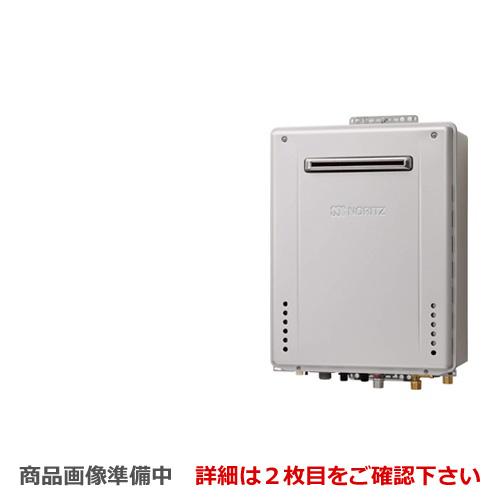 [GT-C2462AWX-BL-LPG-RC-G001E] 【プロパンガス】 ノーリツ ガス給湯器 エコジョーズ ユコアGT ガスふろ給湯器 24号 屋外壁掛型 フルオート スタンダード(フルオート) 接続口径:20A 浴室・台所リモコンセット 【フルオート】