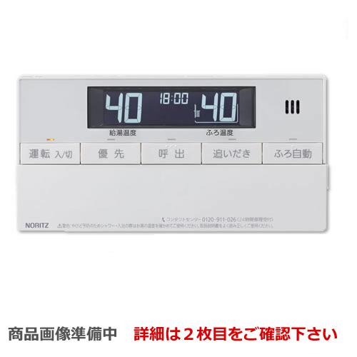 [RC-J101SPE] ノーリツ リモコン 浴室リモコン インターホン付タイプ ガス給湯器用リモコン エコジョーズ用 オプションリモコン(エコスイッチ付)